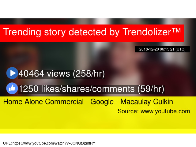 home alone google commercial